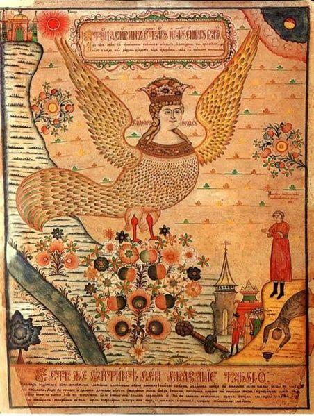 Miniatura rusa del siglo X. Fuente: Wikipedia.